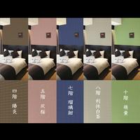 【禁煙室限定】選べる客室カラー&福岡県産八女茶付