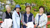 【シニアプラン・季節の会席】安心・快適 のほほ〜ん温泉旅行♪60歳以上〜☆同伴者もOK!