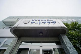 【朝食付き】太田スタンダードプラン(無料駐車場)