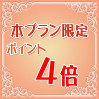 【ポイント4%】出張サポート♪朝食(和食又は洋食)付プラン