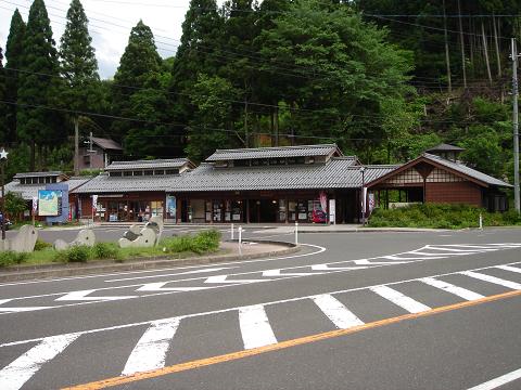 Ryuseikan