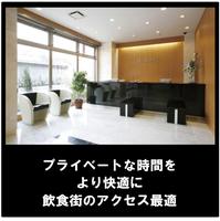 【喫煙】デラックス[ダブル]高速LAN&Wi-Fi全室対応