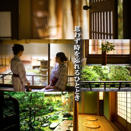 Miyazu Onsen Charoku Annex Miyazu Onsen Charoku Annex