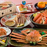 ◆カニ祭(極撰)◆松葉ガニ〜厳選!地物松葉蟹〜