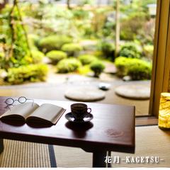 """〜夏季限定〜■旬の味覚懐石■ 夏の旅行は、""""料理旅館"""" の懐石を"""