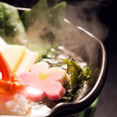 ◆カニ祭(梅)◆松葉ガニ×北洋蟹満喫プラン♪