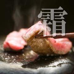 【当館人気】■選べる懐石■メインを選べる懐石♪但馬牛or鮑or甘鯛(ぐじ)