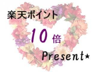 【楽天スーパーSALE】8%OFF!【ポイント10倍】★素泊まり★駐車場無料