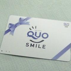 ◇◆QUOカード付プラン【500円】◆◇