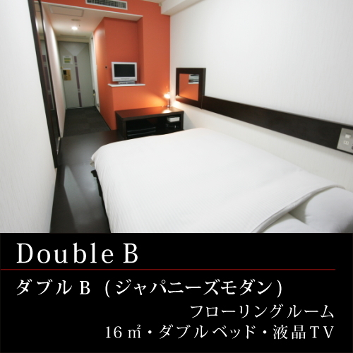 Main Building Standard Double Room B