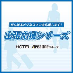 【☆ビジネス応援☆】Quoカード1000円分付きプラン^^!