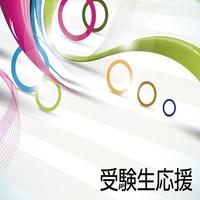アパホテル<新潟東中通>