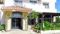 【春夏旅セール】離島ターミナルは徒歩圏内♪春休みやGWの旅行予約も◎≪和洋ビュッフェ朝食付き≫