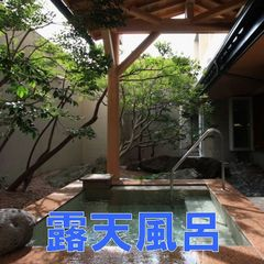 【朝食付プラン】 露天風呂・サウナ付大浴場無料 ◆ 魚津駅より徒歩1分 ◆
