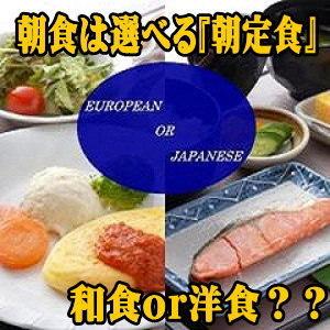 掛川ビジネスホテル駅南イン 関連画像 2枚目 楽天トラベル提供