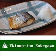 【楽々決済♪】■オンライン決済専用セミダブル2名1室プラン■うれしい無料朝食付き■