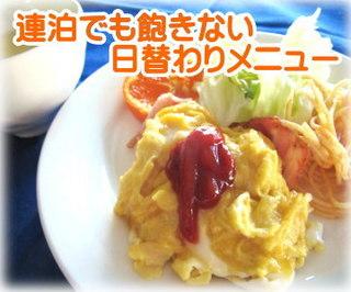 【ハッピーバースディプラン】■チェックイン日がお誕生日の方だけの限定プラン♪■朝食無料サービス♪■