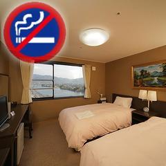 【禁煙ツインルーム】22平米・全室フリーWi-Fi