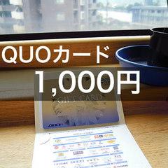【QUOカード1000円×無料朝食】<東萩駅より徒歩1分>大浴場やサウナ、無料マッサージチェアも完備