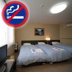 【禁煙・トリプルルーム】24平米・全室フリーWi-Fi