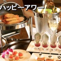【楽天限定】高層階スペシャル★ビュッフェ朝食付、専用ラウンジでハッピーアワー♪大浴場、プール、ジム付