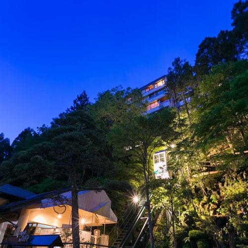 Ikaho Onsen Kanouya Hotel Ikaho Onsen Kanouya Hotel