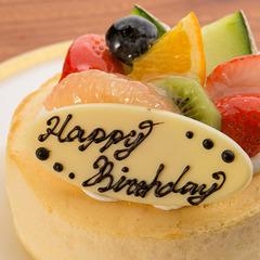 本館◇ホールケーキ用意! 誕生日・結婚記念日・交際1カ月……◇【平日限定】記念日プラン