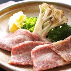 【1泊2食】+上州牛プラン(朝・夕、お部屋食)おひとり様大歓迎!【当館人気】