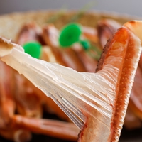 【一人旅×部屋食】〜地物活松葉カニ+ずわい蟹!食べ比べ〜露天風呂付き客室de過ごす京都旅