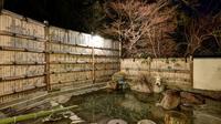 【メインは鯉料理】日本酒や赤ワインとマッチ!-鯉のお刺身や旨煮をご用意します-【温泉】