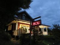 レストラン&ペンション レスカル