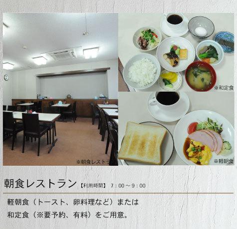 ◆館内案内(右上)