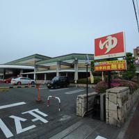 ◆チェックインは23時までOK!広々無料駐車場完備♪【素泊り】