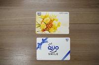 【QUOカード付】1500円分のクオカード付プラン〜コンビ二でのお買い物に便利〜