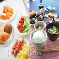 【春夏旅セール】【スタンダードプラン】日替わり朝食メニューも充実!!