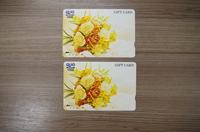 【QUOカード付】2000円分のクオカード付プラン〜コンビ二でのお買い物に便利〜