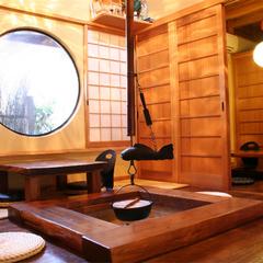 一組限定◆贅の極み〜関鯵のお造り 由布院の山の幸を楽しめる部屋食プラン