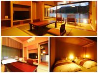 2階和洋室◆49平米(禁煙)◆4名以下で夕食個室確約【川側】