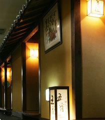 絶品!冬の味覚 伊根ブリに舌鼓!寒ぶりづくし会席♪天然温泉&海の京都を満喫!
