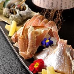 """◆かに満喫◆""""ズワイガニ""""3杯半使用!焼き蟹★茹で蟹★カニ鍋も!ドドーンと豪快!蟹三昧☆彡"""