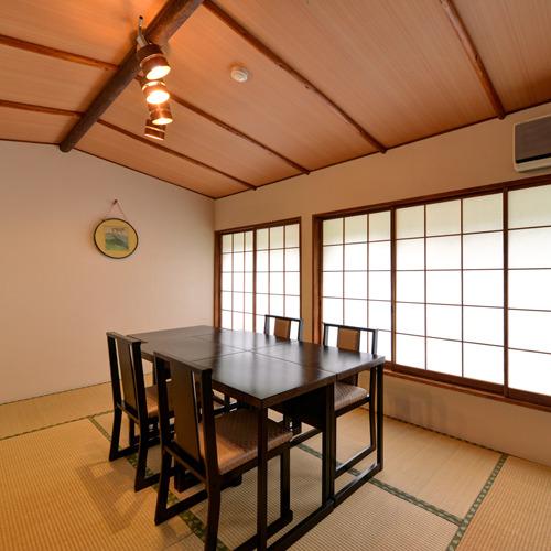 Sawatari Onsen Ryuumeikan, Nakanojō