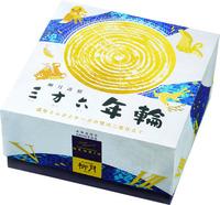 【お得にグルメ】お土産付プラン(十勝の名菓「柳月」三方六の年輪付)