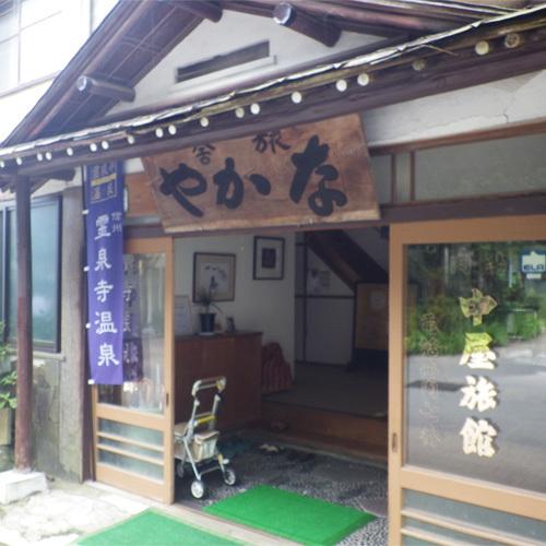 Уэда - Reisenji Onsen Nakaya Ryokan (Nagano)