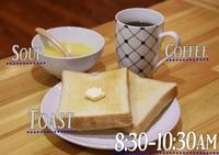 みなさん知ってました?★福島って実は...★ 朝食&バスタオル付き♪