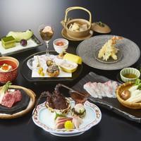 【湯の庭会席】1泊2食付きプラン
