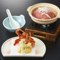 【伊豆見会席】1泊2食付き スタンダードプラン