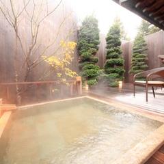 【スイート 朝食付】贅沢なお部屋を愉しむ 露天風呂付きスイートルームでゆったり<朝食付>