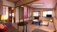 【泉游亭・あざみ】和室+洋ベッドルーム<禁煙>