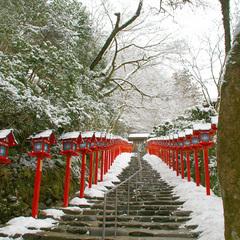 ◆冬季限定◆風情ある、銀世界の貴船へ…ひろ文で冬の京会席を食す。【現金特価】