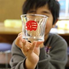 【創る楽しさ★使う喜び】世界でたった1つのオリジナルグラス作り★ガラス工房体験付プラン♪